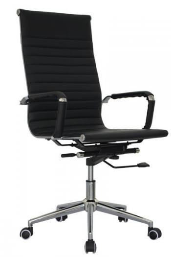 Kancelářská židle ZK73 MAGNUM černá Bradop ZK73