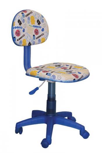 Kancelářská židle ZK19 Bradop ZK19